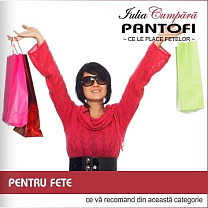 Favoritele mele, din categoria 'PENTRU FETE', grupate �ntr-un catalog.